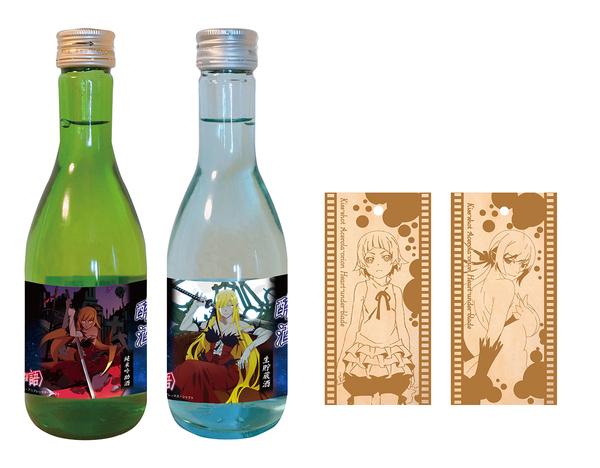 日本酒: 『<物語>シリーズ 「傷物語」』純米吟醸酒/生貯蔵「酔酒」木札2種 (C)西尾維新/講談社・アニプレックス・シャフト