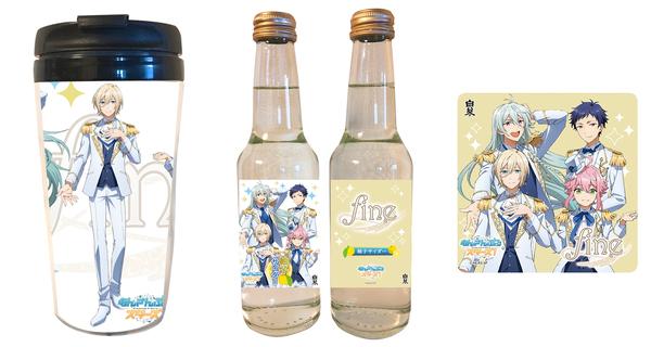 fine (C)Happy Elements K.K/あんスタ!アニメ製作委員会