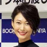 田丸麻紀、セルフカットしたヘアスタイルを披露 「プロみたい」とファン絶賛