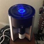 Amazonで買った水を使わない「無水アロマディフューザー」が最高すぎる! 唯一の欠点は…
