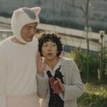 安藤サクラ、ついに『猫村さん』登場で松重豊とバトル「嬉しさ100倍」