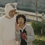 安藤サクラ、クセが強い! いよいよ今夜『きょうの猫村さん』に怖がりの奥さん登場
