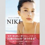 Nikiが「沖縄旅行報道」の当日にインスタ更新して大炎上状態!