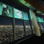 おうちで!『FFVII REMAKE』映像作品を東京スカイツリーが期間限定公開