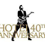 布袋寅泰、2009年ライブ映像作品『GUITARHYTHM V TOUR』配信決定