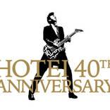 布袋寅泰、2009年に開催された『GUITARHYTHM V TOUR』のYouTubeプレミア公開が決定
