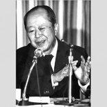 歴代総理の胆力「宮澤喜一」(1)福田赳夫と双璧の秀才