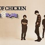 BUMP OF CHICKEN、さいアリ&日産スタジアムのライブ映像を無料配信