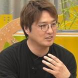 純烈・酒井一圭、コロナに苦悩 ライブは「2年くらいできないのでは」