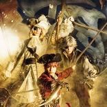 舞台「劇団シャイニング from うたの☆プリンスさまっ♪『Pirates of the Frontier』」、海賊をテーマにした公演がテレビ初放送