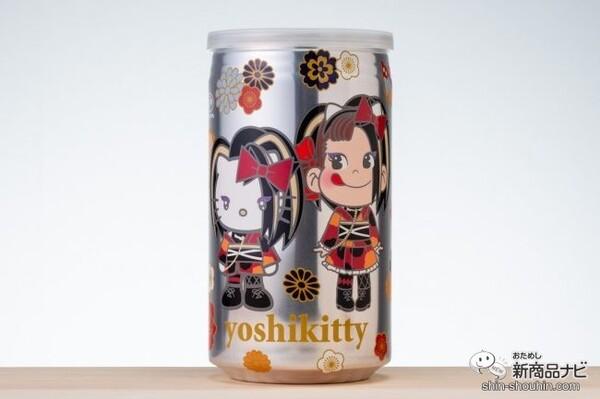 銀色の『yoshikitty×ペコ ミルキー缶』