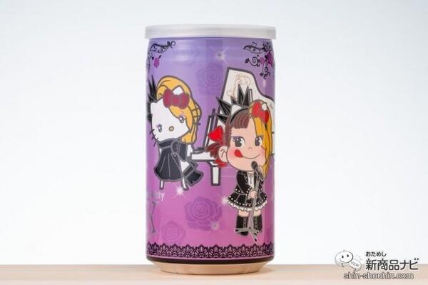 紫色の『yoshikitty×ペコ ミルキー缶』