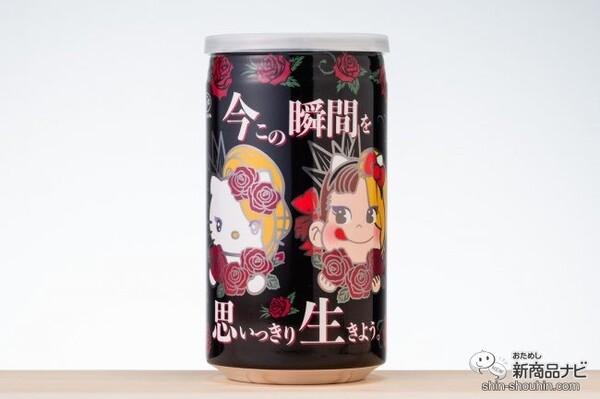 黒色の『yoshikitty×ペコ ミルキー缶』