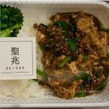 【家で楽しむお店の味】大田区でテイクアウトできる飲食店