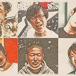 FM大阪 ライブハウスの生の声を発信する新番組『SKETCH~また会おうライブハウスで~』がスタート