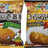 【ココイチ】カレー専門店の味が楽しめるベビースタードデカイラーメン!