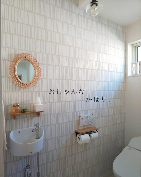 トイレ用の鏡として使う