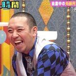 """アルピー・平子が語る""""夫婦円満の秘訣""""を千鳥が大絶賛「オンライン授業した方がいい!」"""