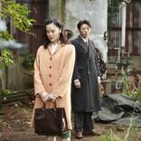 蒼井優と高橋一生が夫婦役、東出昌大ら出演 8Kドラマ『スパイの妻』6月放送