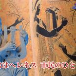 テレビアニメ『別冊 オリンピア・キュクロス』毎回異なるエンディングテーマ一挙公開!ご紹介のお願い