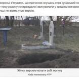 男2人に殴られ生き埋めにされた女性、自力で地上へ這い上がる(ウクライナ)
