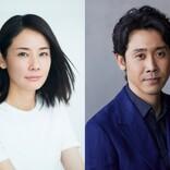 吉田羊×大泉洋W主演、ショート連続ドラマ『2020年 五月の恋』制作決定 脚本は岡田惠和