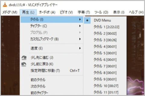 DVDに仕込まれた隠し映像を簡単に発見する方法