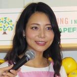 相武紗季が第2子出産! 「理想は現実と違ってバタバタ」