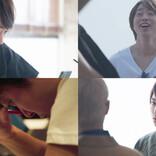 """嵐ドキュメンタリー第8話は「SHO's Diary」HipHopにキャスター……""""未開拓地""""を切り開いてきたパイオニア""""櫻井翔の履歴書"""""""