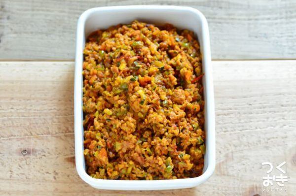 ズッキーニで人気の大量消費レシピ2