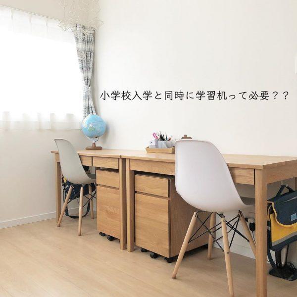 遊べて勉強もできる子供部屋2