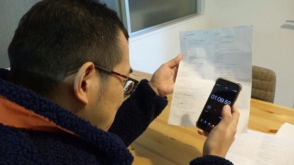上田は撮影中「時間監督」として、撮影や演技のタイミングを細かく計算していた。