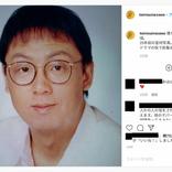 「僕が志らくさんだった頃」 梅沢富美男さんの25年前の写真が話題に