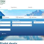 パキスタン国際航空機、カラチ空港近くに墜落 107人搭乗