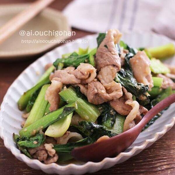 大量消費に人気!豚こまと小松菜のゴマ味噌炒め