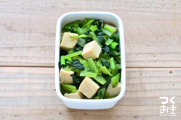 大量消費で簡単に!小松菜の高野豆腐の含め煮