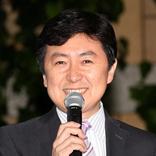 笠井信輔アナ、ラジオ共演の同期アナに明かした「中井だから言っちゃうけど」 闘病でビッグ夫婦から贈り物