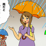 """雨の日は外出チャンス?! コロナ禍での""""あるある""""エピソード3選"""