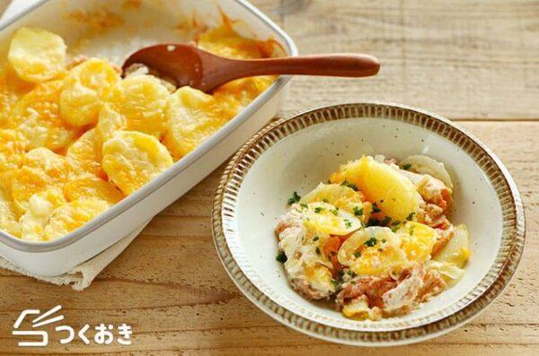 チーズを大量消費できる使い方!鮭のポテトグラタン