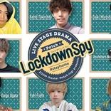 劇団Patch、メンバー8名がZoom生演劇『ロックダウンスパイ』を上演