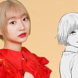 武田玲奈、ドラマの役で初の金髪 『美食探偵』で地下アイドル役