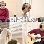 DISH//、あいみょん楽曲提供「へんてこ」自宅演奏動画公開