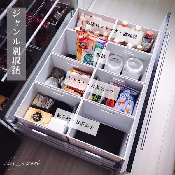 ストック食材の保管に適したNインボックス