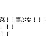 """ミキ、山崎紘菜との関係を脅かす""""ライバル出現""""…!? 「元カレ感」「諦めましょう」"""