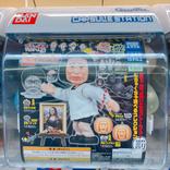 【暴挙】タカラトミーアーツが『絶対に笑ってはいけない』シリーズの浜田コレクションを発売! 浜田子ゴリラが欲しすぎる!!