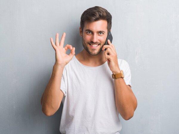 かわいくてニヤニヤ!男性がきゅんとする「電話の切り際」