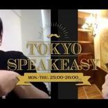 西野亮廣「僕ってズルいんですよ」…「えんとつ町のプペル」読み聞かせ動画での施策とは?