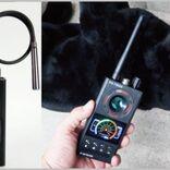 「盗聴・盗撮・GPS追跡」をまとめて発見する方法