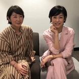 鈴木保奈美 再共演で話題の織田裕二に触れる「8ヵ月ぐらいしか違わないのに、私を姉さん扱いする(笑)」