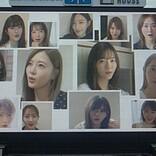 乃木坂46、新作MV「世界中の隣人よ」生駒里奈ら卒業メンバーも多数参加